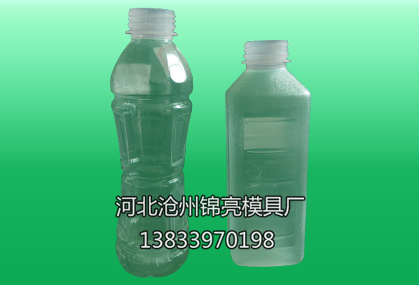 PP饮料瓶样品