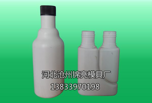 农药瓶注塑模具
