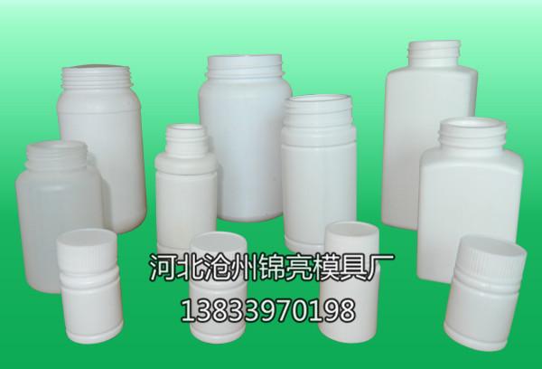 医药瓶模具产品